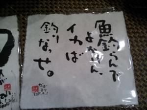 20120403_075201_2